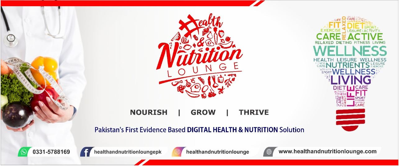 Health and Nutrition Lounge